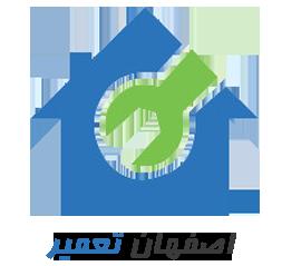 لوگو اصفهان تعمیر