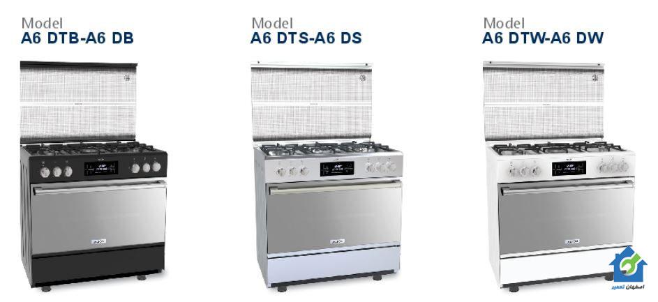 اجاق گاز التون مدل A6 DT - A6 D