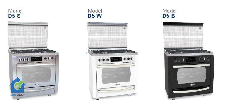 اجاق گاز پنج شعله فردار محدب مدل D5 S آلتون