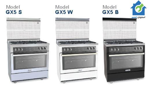 اجاق گاز آلتون مدل GX5