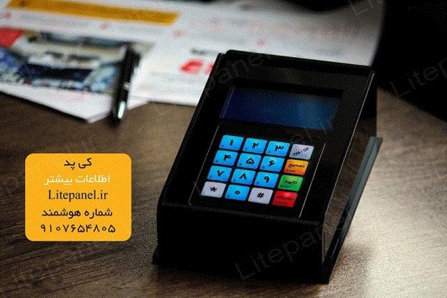 دستگاهی برای ثبت و ذخیره شماره تلفن همراه