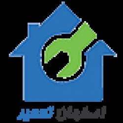 آژانس تعمیرات لوازم خانگی در اصفهان تعمیر