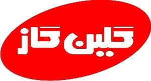 نمایندگی تعمیر گلبین گاز در اصفهان
