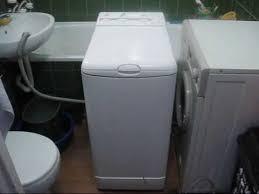 لباسشویی برانت
