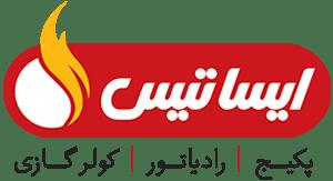 پکیج ایساتیس اصفهان