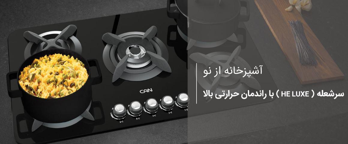نمایندگی فروش محصولات کن در اصفهان