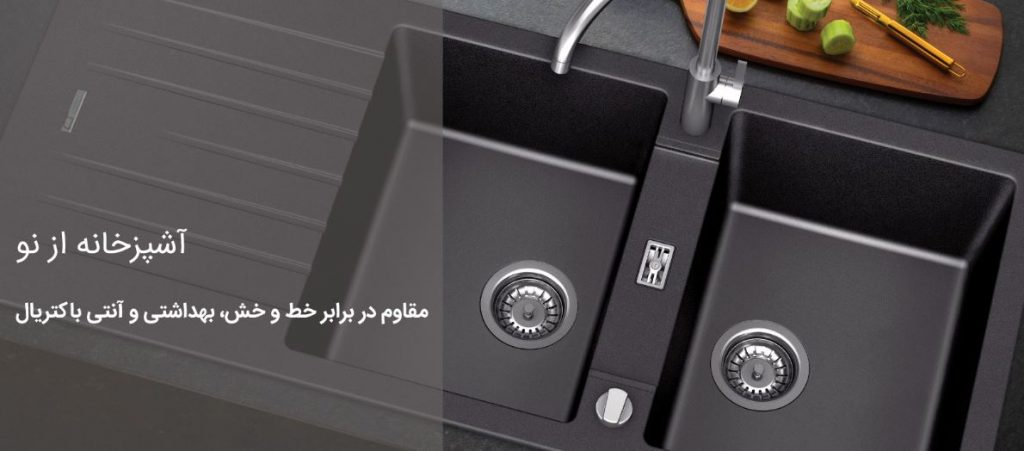 نمایندگی فر کن در اصفهان